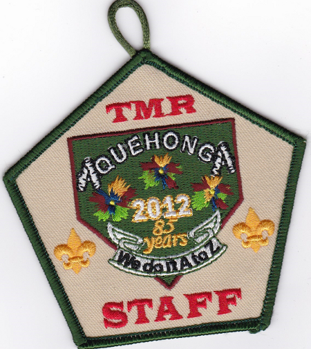 Camp Aquehonga 2012 Staff Pocket Patch