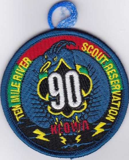 2017 Camp Keowa Pocket Patch