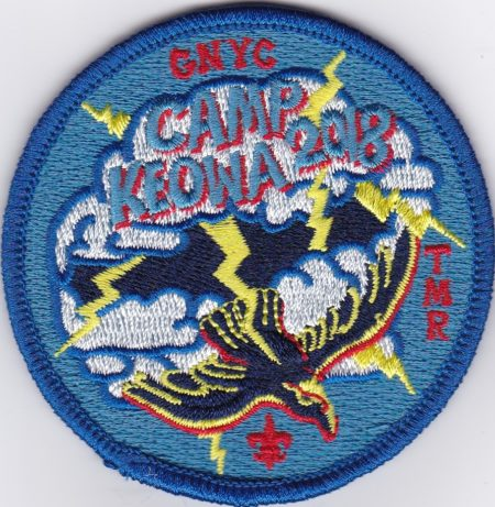 Camp Keowa 2018 Pocket Patch